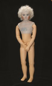 "Huret 12.5"" Jointed Resin Body"